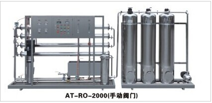 AT-RO-2000 water treatment